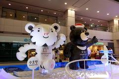 Mascots of the Winter Olympic Games 2018 in Pyeongchang - a whit. E tiger Soohorang and Himalayan bear Bandabi on Jun 17, 2017 at Incheon International Airport Royalty Free Stock Photos