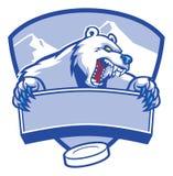 Mascotte dell'orso polare illustrazione di stock