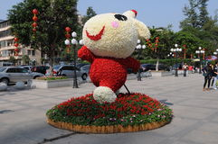 Mascotte des 16èmes Jeux Asiatiques Photo stock