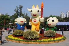Mascotte des 16èmes Jeux Asiatiques Images libres de droits