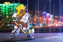Mascotte des championnats 2014 de hockey sur glace du monde  Photographie stock libre de droits