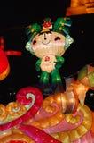 Mascotte di Pechino Olympi 2008 Fotografia Stock Libera da Diritti