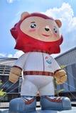 Mascotte officielle Nila 2015 de Singapour de SEA games Images libres de droits