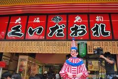 Mascotte van Osaka royalty-vrije stock afbeeldingen