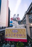 Mascotte voor Tachikawa, Japan Royalty-vrije Stock Foto
