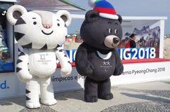 Mascottes de Soohorang et de Bandabi des Jeux Olympiques d'hiver de Pyeongchang Photographie stock libre de droits