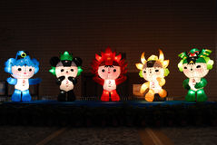 Mascottes van Peking 2008 Olympi Royalty-vrije Stock Foto