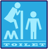 Masculine rest room Royalty Free Stock Images