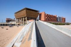 Masdar学院在阿布扎比 免版税库存照片