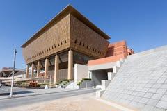 Masdar institut av vetenskap och teknik Arkivfoto