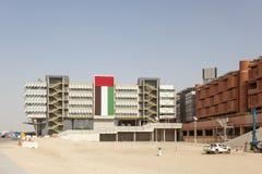 Masdar Institute in Abu Dhabi royalty free stock photography