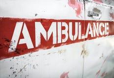 Masha e a ambulância do urso imagens de stock