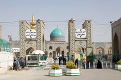 mashhad fotografia stock