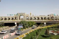 mashhad fotografía de archivo libre de regalías