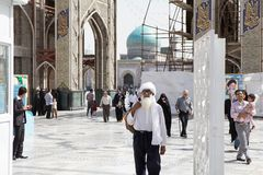 Mashhad Stock Photography