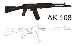 mashine τα σύγχρονα ρωσικά πυροβόλων όπλων Στοκ Εικόνα