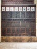 Mashrabiya门面, El Sehemy房子,开罗,埃及 图库摄影