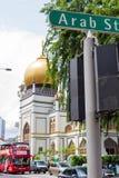 Masjid苏丹清真寺和阿拉伯人St 图库摄影