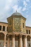 Masjid Al Amawi Mosque Arkivfoto