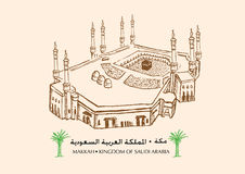 Masjid Al-haram or literally the sacred mosque is located in Makkah Saudi Arabia Stock Photos