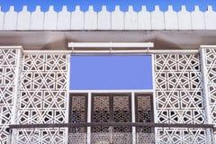 Masjid in Malaysia Royalty Free Stock Photos