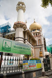 Masjid Sultan Mosque in the Kampong Glam Stock Photography