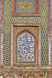 Masjid Wazir khan Calligraphy. Artwork and calligraphy of Masjid Wazir Khan on colorful tiles Stock Photography
