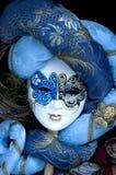 Mask 03. Carnival mask Stock Photo