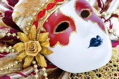 Mask. Decorative mask Royalty Free Stock Photo