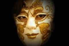 Mask stock photo