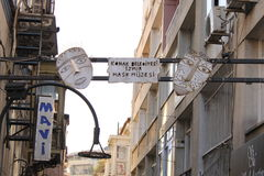 Mask museum, Smyrina, İzmir, alsancak Royalty Free Stock Images