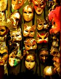 Mask shop Royalty Free Stock Photo
