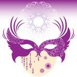 Mask. Venetian mask. Carnival. Vector illustration Royalty Free Stock Photo