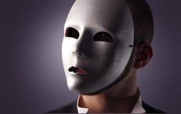 maska obraz stock
