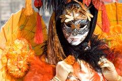 maska do wesołego miasteczka Obrazy Stock
