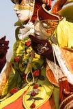 maska do wesołego miasteczka Obrazy Royalty Free