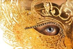 maska do wesołego miasteczka Obraz Stock