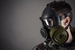 Maska gazowa Zdjęcia Royalty Free
