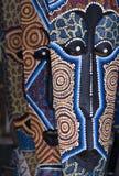maska na bali, Zdjęcie Stock