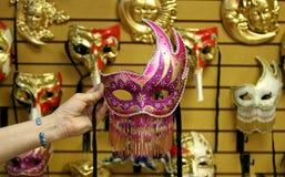 maska strona Obrazy Royalty Free