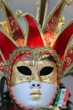 maska venetian kolorowe Zdjęcia Royalty Free