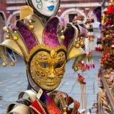 maska venetian kolorowe Fotografia Royalty Free