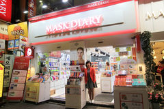 Maskdiary shop in Seoul Royalty Free Stock Photo
