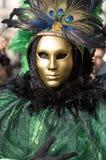 Masker Stock Foto