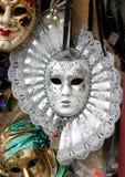Masker 4 stock afbeeldingen