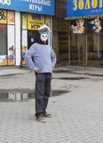 The masker in pedestrian street , yekaterinburg,russian Royalty Free Stock Photos