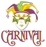 Masker van Carnaval vector illustratie
