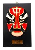 Maskeringar för ansiktsbehandling för Peking opera fotografering för bildbyråer
