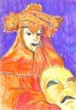 Maskers Royalty-vrije Illustratie