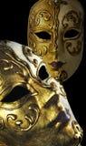 Maskollage Royalty Free Stock Photo